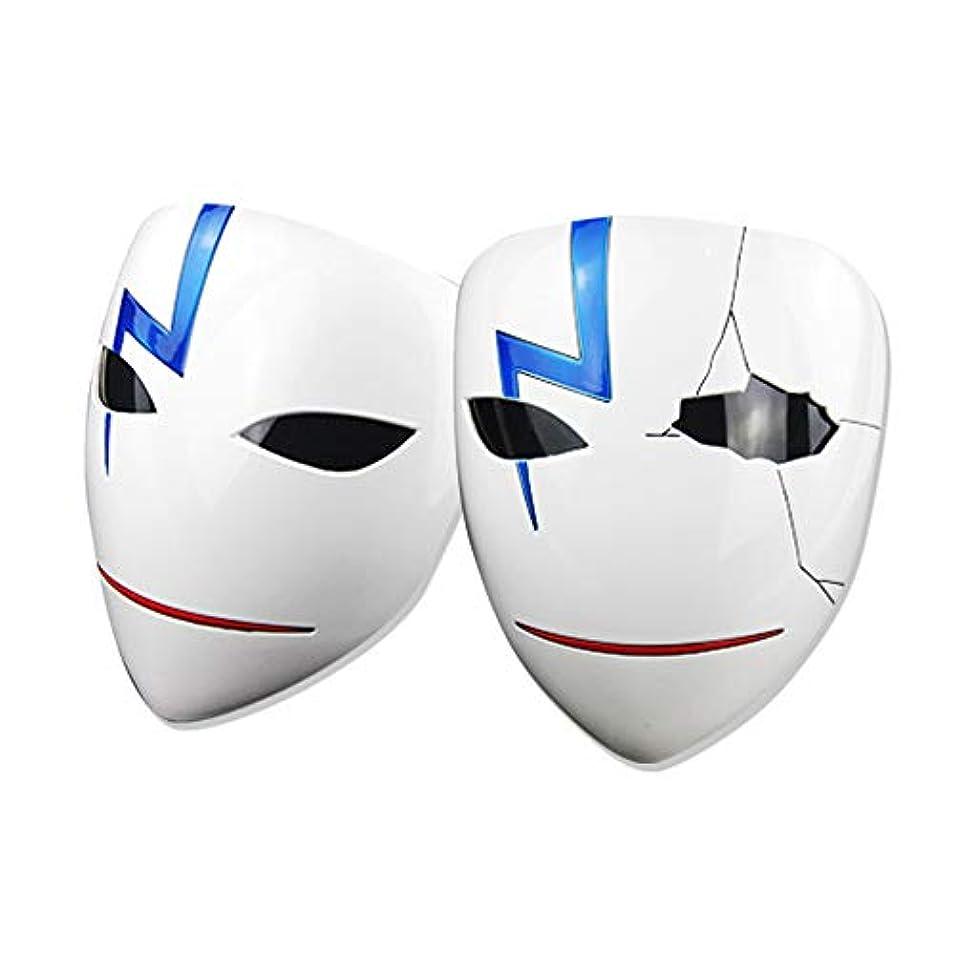 レンダリング猛烈な流産ブラックマスクコスプレプロップマスクアニメ男より暗いハロウィーン,1