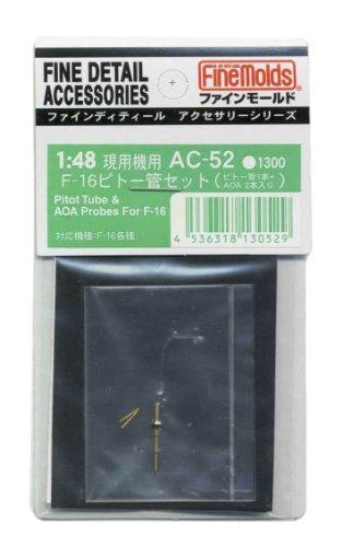 ファインモールド  AC52 1/48 F-16ピトー管 ピトー管1本 AOA2本入