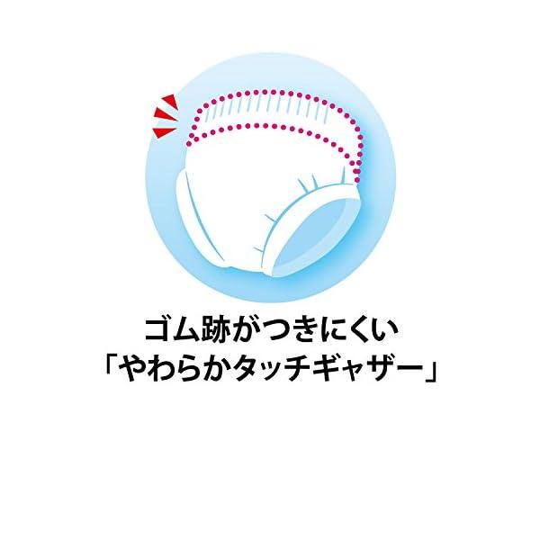 ムーニーマン パンツ スーパービッグ (18~...の紹介画像4