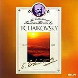 一枚でわかるチャイコフスキー~ベスト・テーマ・カタログ