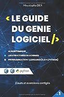 Le guide du génie logiciel