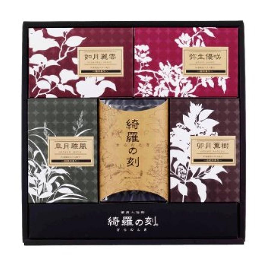 カート褐色扱う北陸化成 薬用入浴剤 綺羅の刻 KRA-20