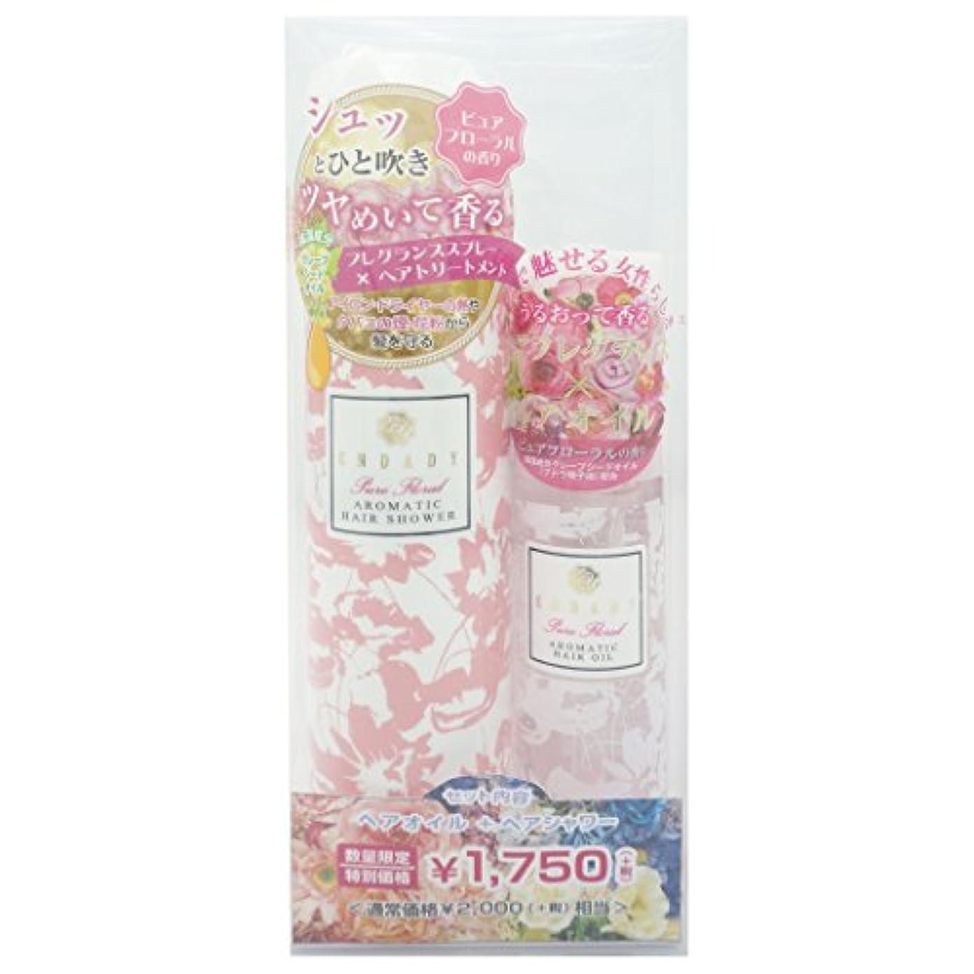 石鹸動く実施するエンダディ アロマティック ヘアオイル & シャワー 〈ピュアフローラルの香り〉 (50mL + 90g)