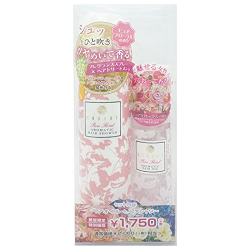 ピンク診断する原油エンダディ アロマティック ヘアオイル & シャワー 〈ピュアフローラルの香り〉 (50mL + 90g)