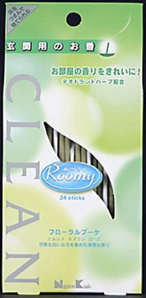 オーブン胴体予定日本香堂 ルーミイクリーン玄関用スティックタイプのお香 24本 #フローラルブーケ(ナルシス、スズラン、ローズ)の可憐で清楚な香り×100点セット (4902125370210)