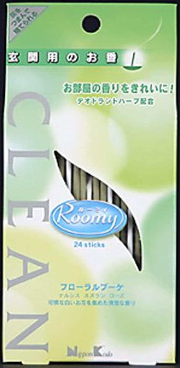スカープ性能インテリア日本香堂 ルーミイクリーン玄関用スティックタイプのお香 24本 #フローラルブーケ(ナルシス、スズラン、ローズ)の可憐で清楚な香り×100点セット (4902125370210)