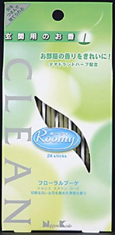 弾丸歩くポップ日本香堂 ルーミイクリーン玄関用スティックタイプのお香 24本 #フローラルブーケ(ナルシス、スズラン、ローズ)の可憐で清楚な香り×100点セット (4902125370210)