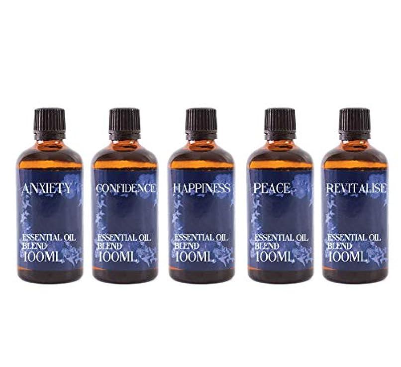 拮抗クローゼット確認するMystix London | Gift Starter Pack of 5 x 100ml - Mental Wellbeing - Essential Oil Blends