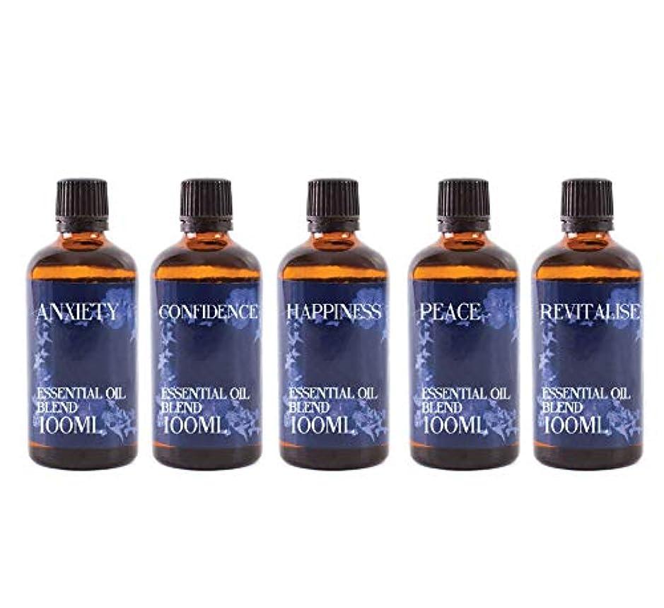 ペイン実行パン屋Mystix London | Gift Starter Pack of 5 x 100ml - Mental Wellbeing - Essential Oil Blends
