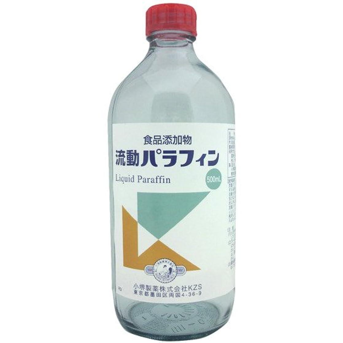 反逆晩餐暗記する小堺製薬 流動パラフィン(食添) 500mL