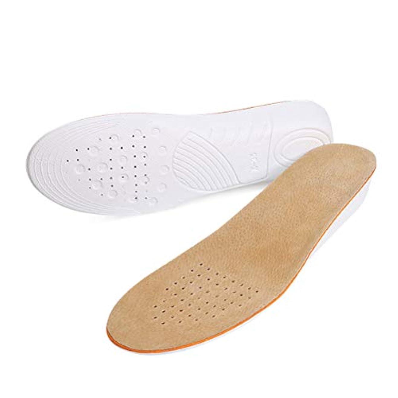 ショルダー同性愛者句読点HEALILY身長を増やすインソールの靴調節可能なソールの中敷の挿入物スポーツの靴パッドの靴の挿入物の靴アクセサリー - サイズS