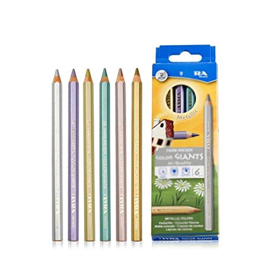 椅子バンジョーストライプYoushangshipin001 絵筆、六角形の学生の絵の色の太字の鉛筆、スライドするのは簡単ではありません 斬新で実用的 (Color : Color pen, Size : 18*1cm)
