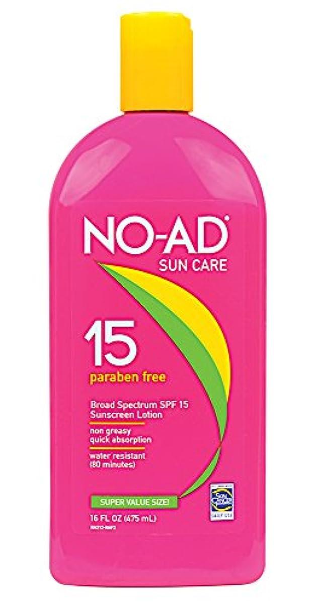 ケーブルカー温度計かき混ぜるNo-Ad SPF# 15 Sunblock Lotion 475 ml (並行輸入品)