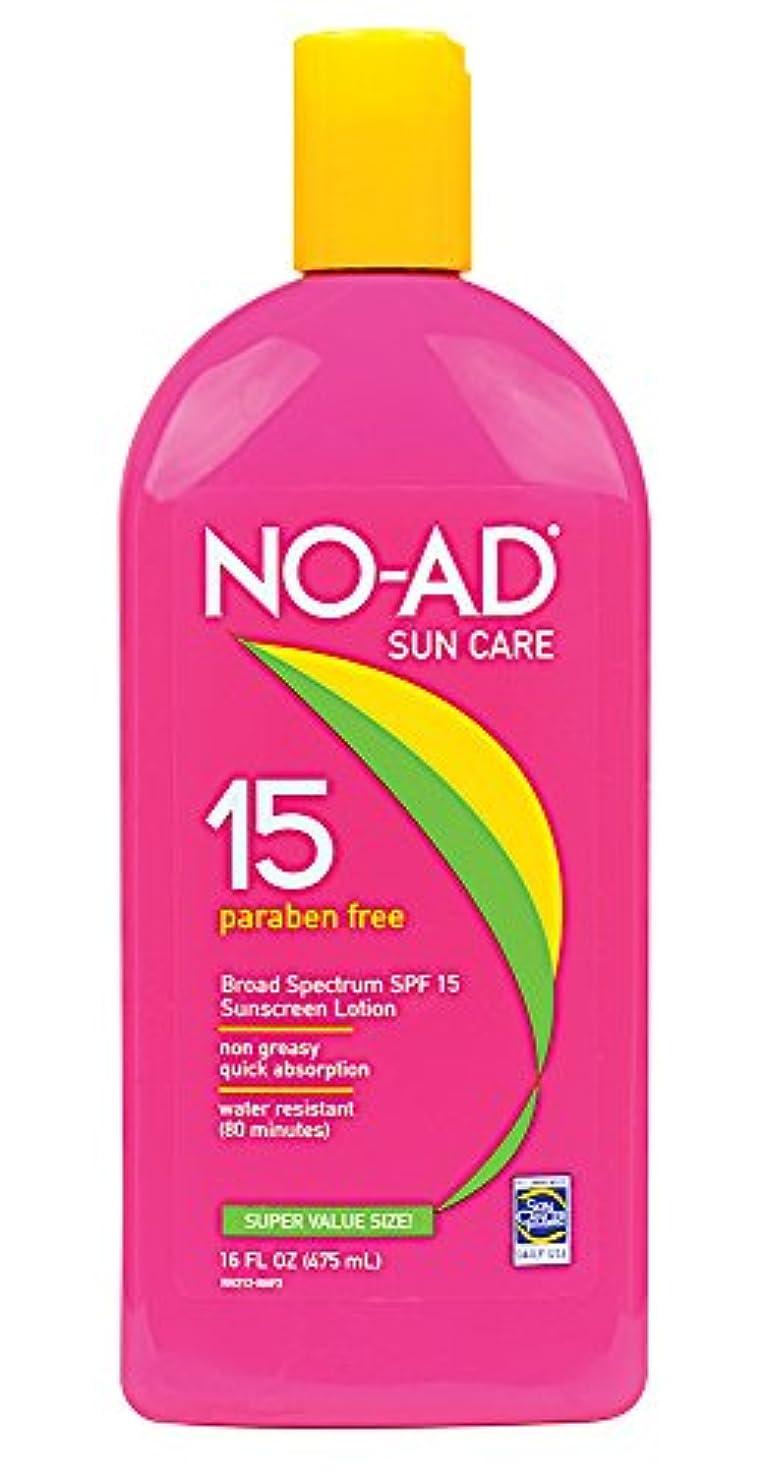 報酬完全に乾くどれかNo-Ad SPF# 15 Sunblock Lotion 475 ml (並行輸入品)