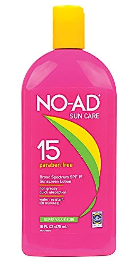 抑圧クラシカルスチュワーデスNo-Ad SPF# 15 Sunblock Lotion 475 ml (並行輸入品)