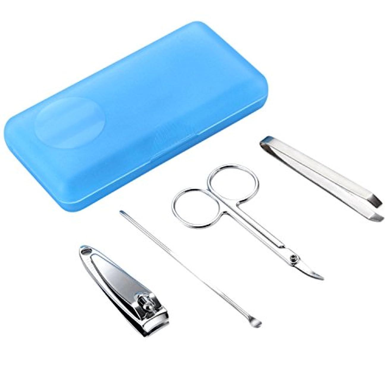 ハンカチ活性化する単なるRuier-tong マニキュアペディキュアセット ネイルケアセット ネイルクリッパー 爪切り はさみ ピン 耳かき セット コンパクト 日常用品
