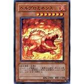 【遊戯王カード】 ヘルプロミネンス STON-JP026-N