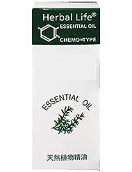 生活の木 Herbal Life レアバリューオイル カモマイル?ジャーマン 1ml