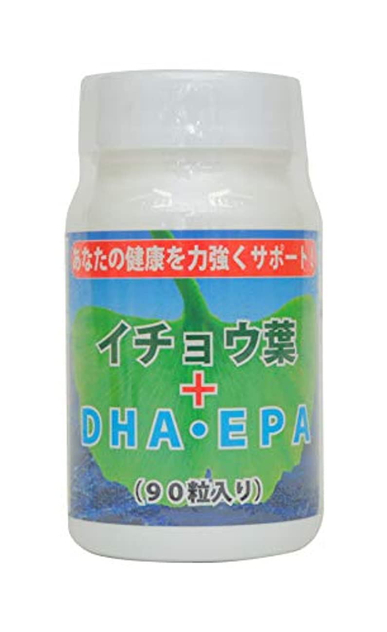 最も早い窒息させる電話万成酵素 イチョウ葉 + DHA EPA 90粒入り サプリメント