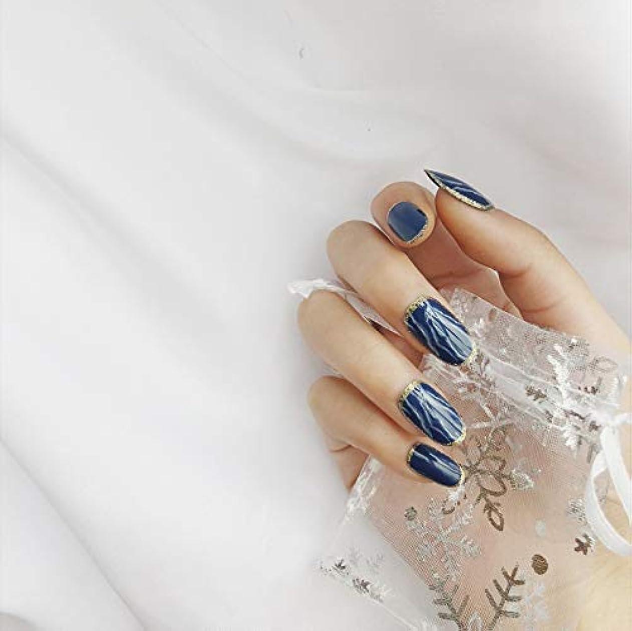 田舎固体を通してVALEN Nail Patch ネイルチップ 綺麗な飾り付け 24枚入 原宿 和風 夢幻 和装 手作りネイルチップ 結婚式ネイルチップ