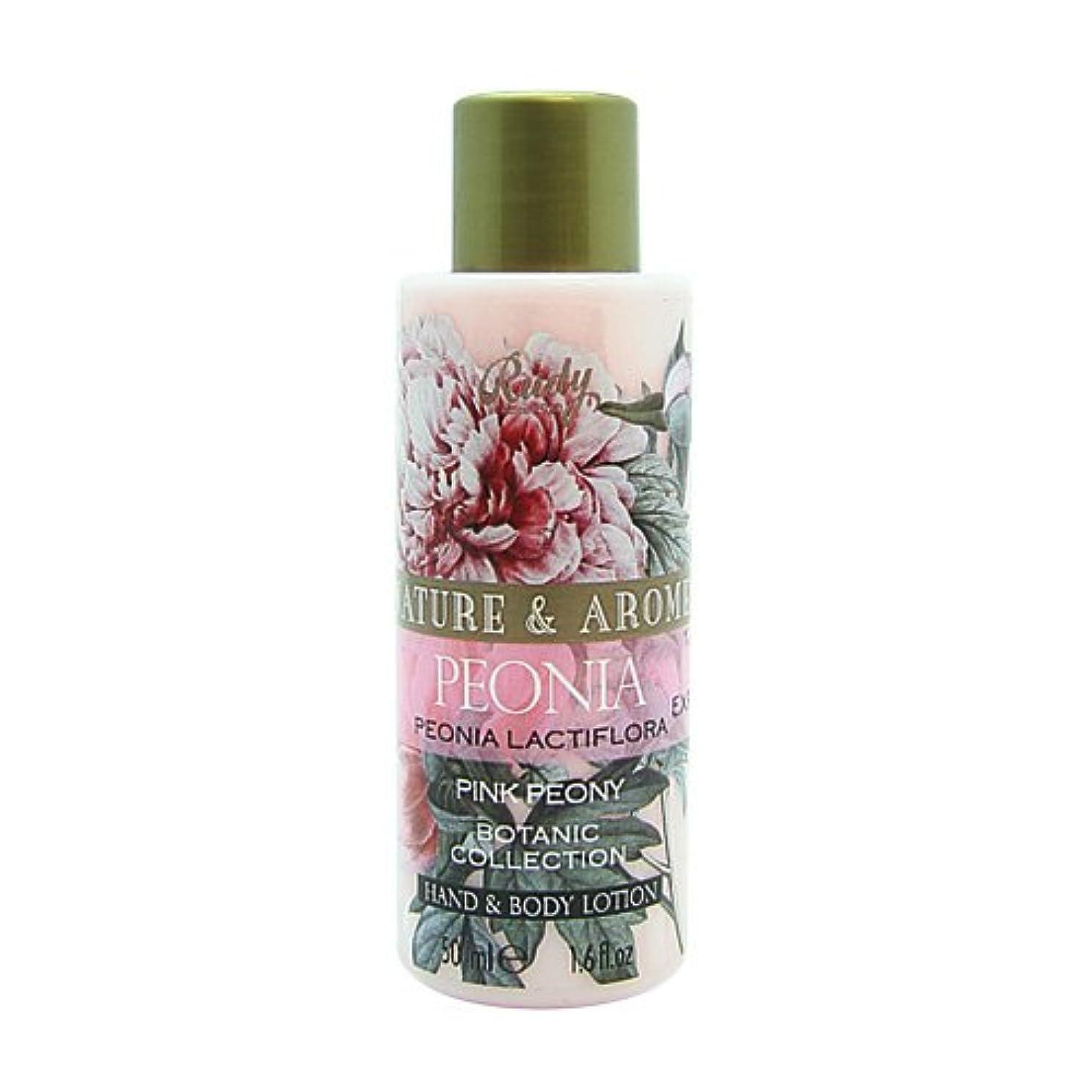 マナー登る砂漠RUDY Nature&Arome SERIES ルディ ナチュール&アロマ Mini Body lotion ミニボディローション ピンクピオニー