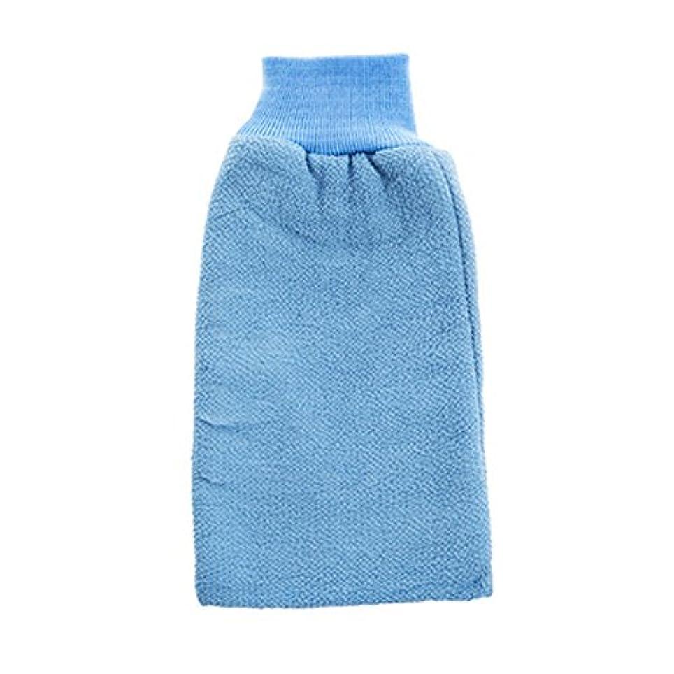 ゆでる報酬のサスペンションボディエクスフォリエイティングミットバスブラシシャワーグローブバス手袋 - ブルー