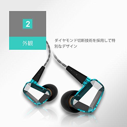 Doosl カナル型イヤホン・ヘッドフォン 高音質 iPhone・Android多機種対応 高遮音性 3.5mm金メッキミニプラグ付き(ブルー)
