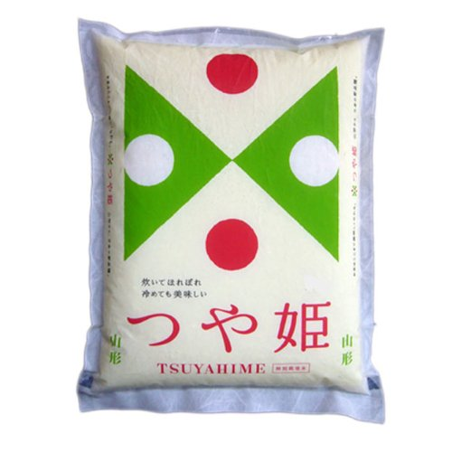 【精米】山形県産 特別栽培米 白米 つや姫2kg 令和1年度産 新米