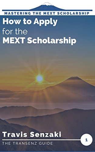 amazon how to apply for the mext scholarship mastering the mext