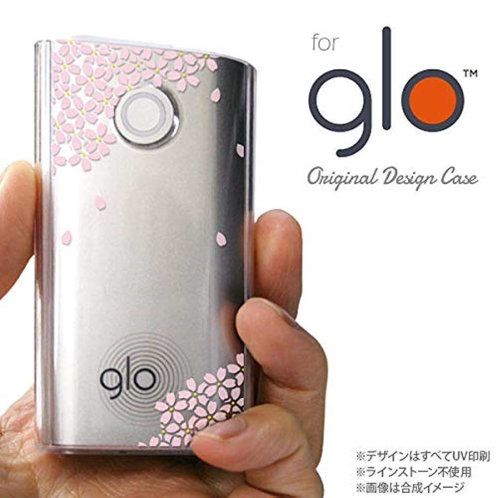 怠不和ほんのglo グローケース カバー グロー 桜 薄ピンク nk-glo-1421