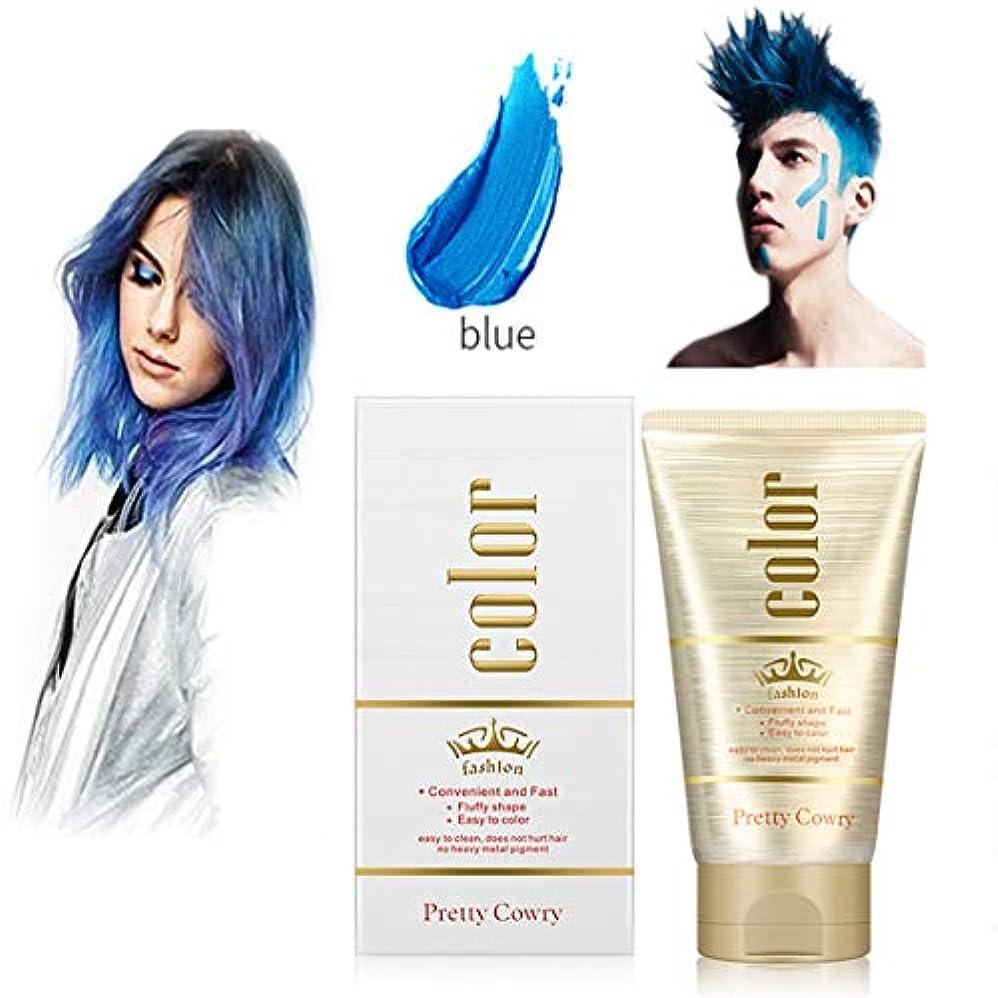 染めヘアワックス、ワンタイムカラースタイリング、スタイリングカラーヘアワックス、ユニセックス9色、diyヘアカラーヘアパーティー、ロールプレイング (Blue)