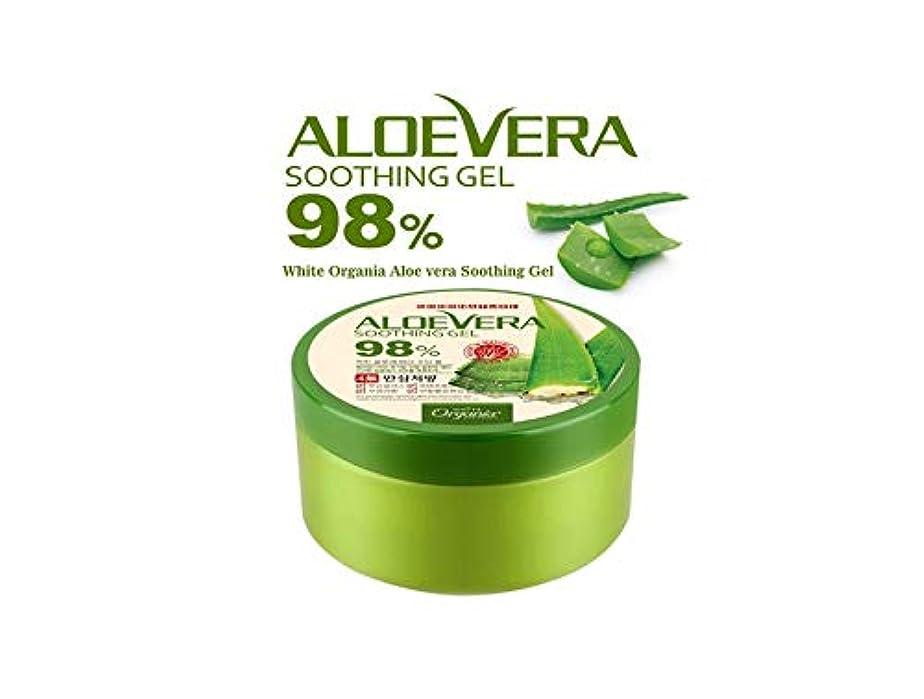 とても多くのスペイン憂慮すべきオーガニア(organia) アロエジェル3個セット(ALOEVERA Soothing Gel)
