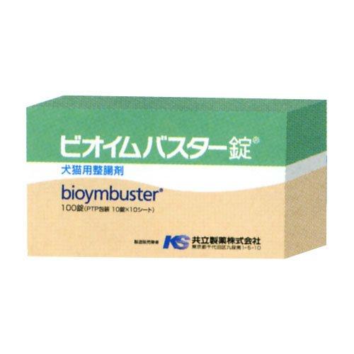 共立製薬 ビオイムバスター錠 100錠 (動物用医薬品)