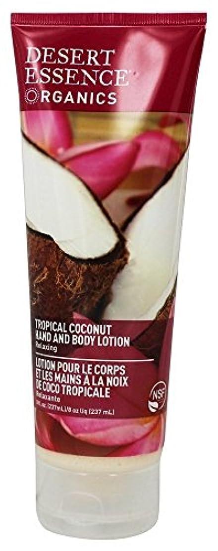 フラスコ植物学援助Desert Essence Tropical Coconut Hand & Body Lotion 235 ml (並行輸入品)
