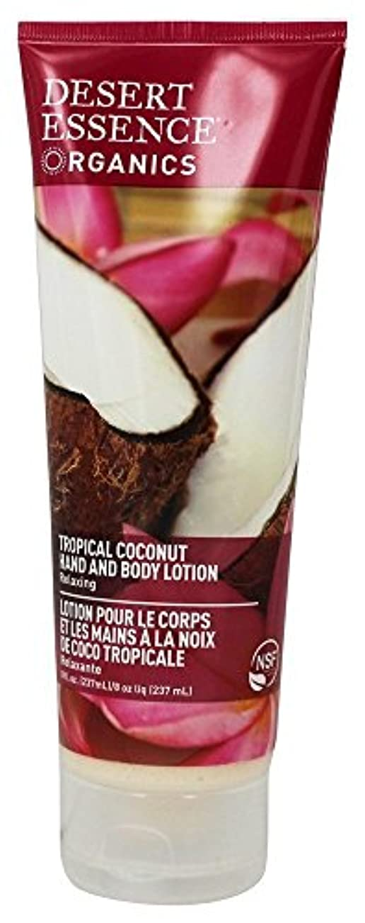Desert Essence Tropical Coconut Hand & Body Lotion 235 ml (並行輸入品)