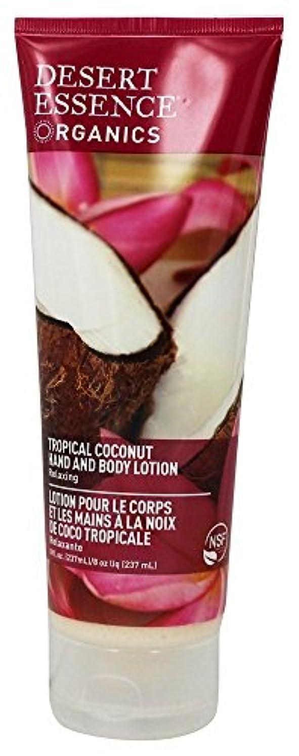アミューズ遺産販売員Desert Essence Tropical Coconut Hand & Body Lotion 235 ml (並行輸入品)