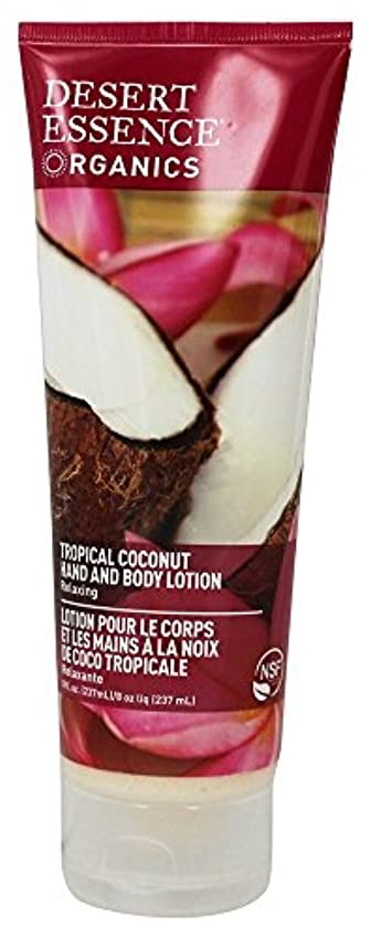 後退する忍耐作動するDesert Essence Tropical Coconut Hand & Body Lotion 235 ml (並行輸入品)
