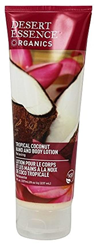 ブロッサム年傾向があるDesert Essence Tropical Coconut Hand & Body Lotion 235 ml (並行輸入品)