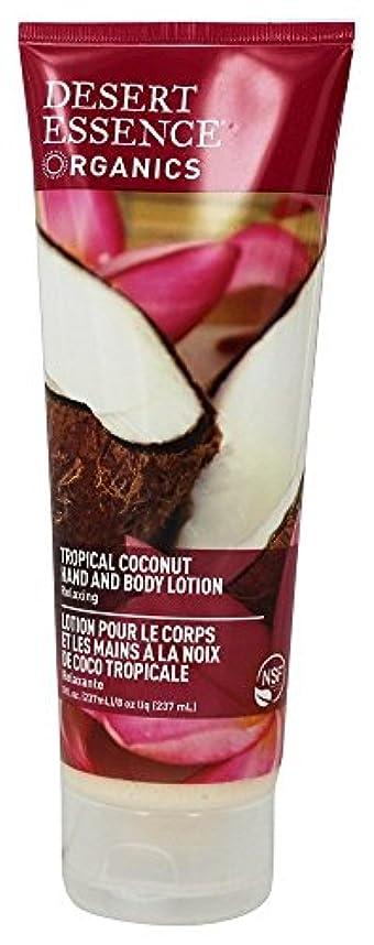 想定ハンディキャップ表向きDesert Essence Tropical Coconut Hand & Body Lotion 235 ml (並行輸入品)