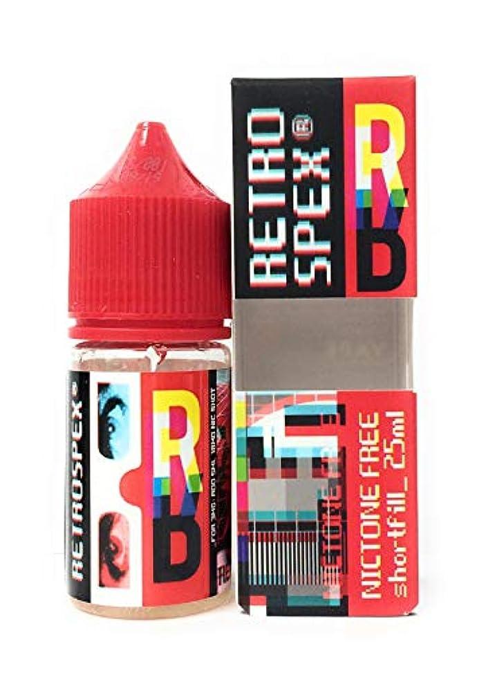 粒マルクス主義者結核RETROSPEX(レトロスペックス) 電子タバコリキッド25ml RIGHT(ライト)