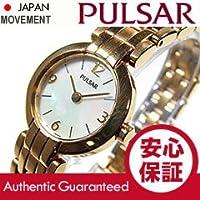 SEIKO PULSAR (セイコー パルサー) PEG508 ゴールド マザーオブパールダイアル メタルベルト スリム レディースウォッチ 腕時計 [並行輸入品]
