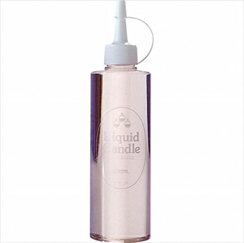 定義魅力的ひねりカメヤマキャンドル(kameyama candle) リキッドキャンドル250cc 「 ピンク 」