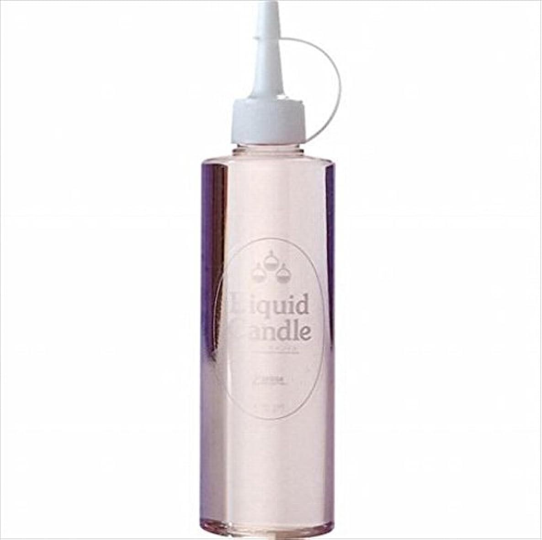 シンポジウム協力散髪カメヤマキャンドル(kameyama candle) リキッドキャンドル250cc 「 ピンク 」