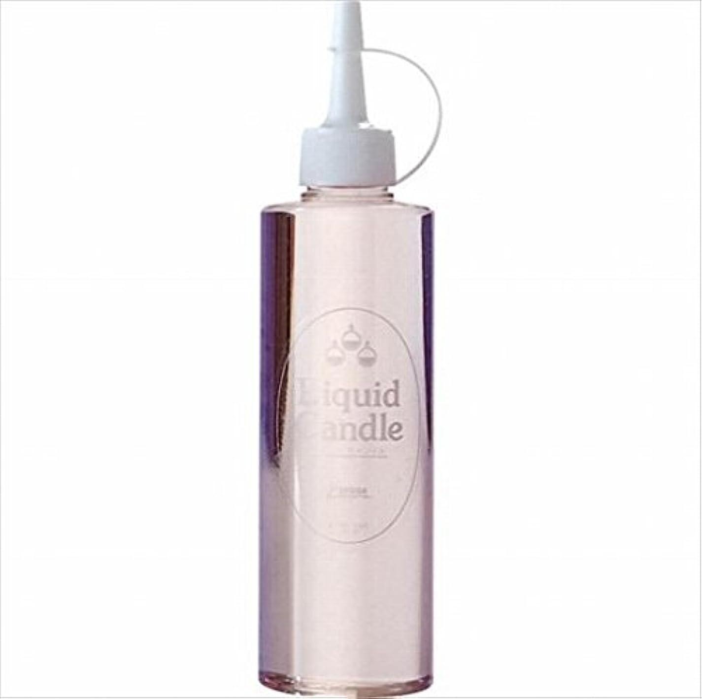 エスニックパッドモーションカメヤマキャンドル(kameyama candle) リキッドキャンドル250cc 「 ピンク 」