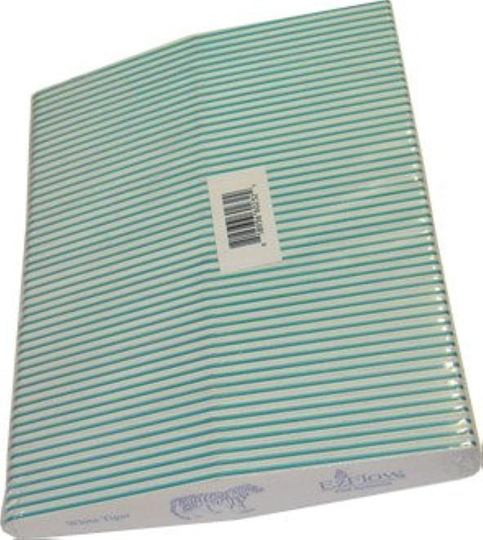 かんがい晩餐インカ帝国EzFlow(イージーフロー)ファイル?ホワイトタイガー(#100/100) 50本セット