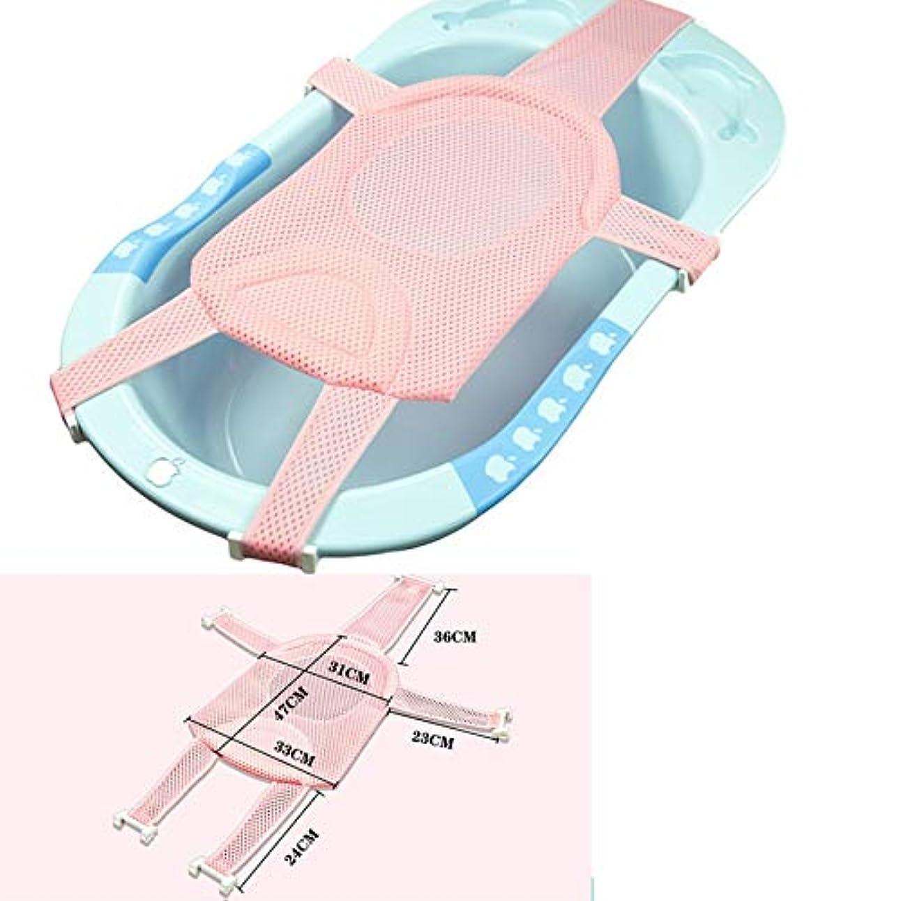抜け目がない保存するコウモリSMART 漫画ポータブル赤ちゃんノンスリップバスタブシャワー浴槽マット新生児安全セキュリティバスエアクッション折りたたみソフト枕シート クッション 椅子