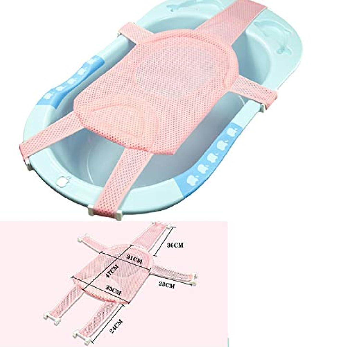 むちゃくちゃペニー召集するSMART 漫画ポータブル赤ちゃんノンスリップバスタブシャワー浴槽マット新生児安全セキュリティバスエアクッション折りたたみソフト枕シート クッション 椅子
