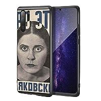 Alexander Rodchenko Huawei P30 Pro用ケース/ファインアート携帯電話ケース/高解像度ジクレーレベルUV複製プリント、携帯電話カバー(プロエトエッグアイムネ)