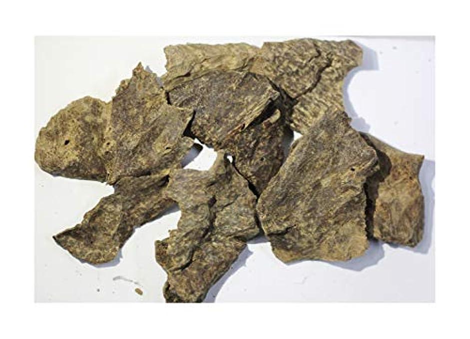 アガーウッドチップ オウドチップス お香 アロマ ナチュラル ワイルド レア アガーウッド チップ オードウッド ベトナム 純素材 グレード A++ 10g