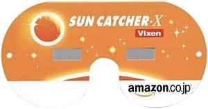 Amazon.co.jp 日食グラス SUN CATCHER-X